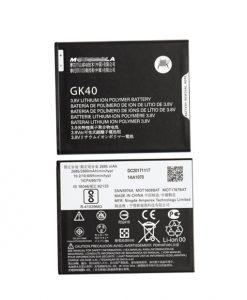 E5 play battery