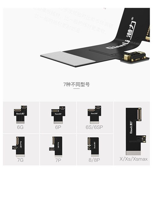 QIANLI TOOLPLUS POWER LINE WITH ON OFF SWITCH IPOWER MAX